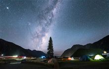 White Horse Hill Campground . Aoraki/Mount Cook National Park
